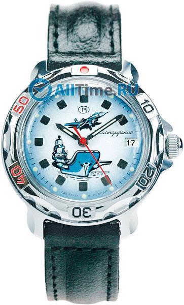 86b2f9c70014 Мужские российские механические наручные часы Восток Командирские 811261