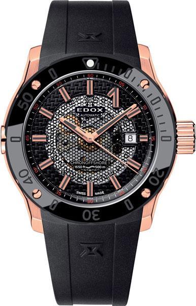 5735869f Купить Мужские швейцарские механические наручные часы Edox 80099 ...